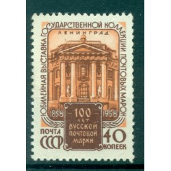 USSR 1958 - Y & T n. 2084 -  Stamp centenary
