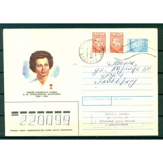 Belarus 1992 - Postal stationery Zinaida Tusnolobova-Marchenko