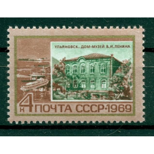 USSR 1969 - Y & T n. 3477B - Lenin