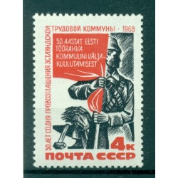 USSR 1968 - Y & T n. 3429 - Communist Party of Estonia