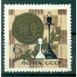 USSR 1966 - Y & T n. 3109 - Chess
