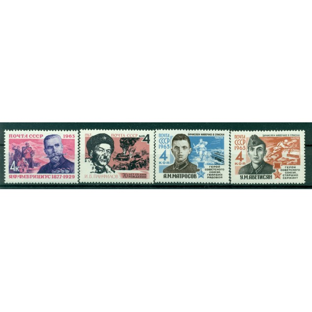 USSR 1963 - Y & T n. 2637/40 - Red Army