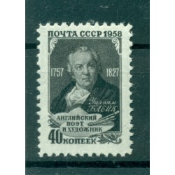 USSR 1958 - Y & T n. 2027 - William Blake