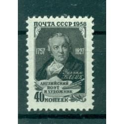 USSR 1958 - Y & T n. 2027 - William Blake