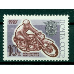 USSR 1967 - Y & T n. 3264 - International sports competitions