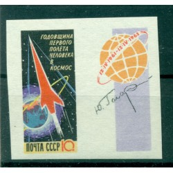 USSR 1962 - Y & T n. 2506 - Gagarin space flight