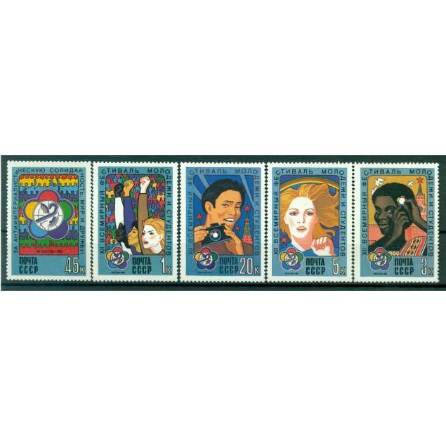 USSR 1985 - Y & T n. 5198/5202 - World Festival of Youth
