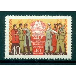 URSS 1960 - Y & T n. 2332 - République fédérée du Kazakhstan