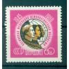 URSS 1960 - Y & T n. 2343 - Fédération mondiale de la jeunesse démocratique