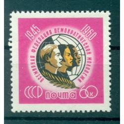 URSS 1960 - Y & T n. 2344 - Fédération mondiale de la jeunesse démocratique