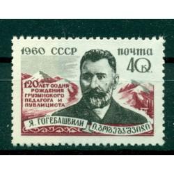 URSS 1960 - Y & T n.2341 - J. S. Goguebachvili