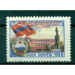 URSS 1960 - Y & T n. 2349 - République soviétique d'Arménie