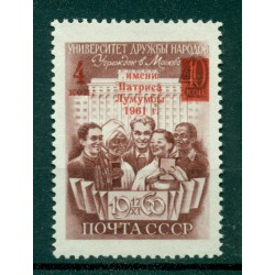USSR 1961 - Y & T n. 2404 - Patrice Lumumba University (Michel n.2470 I)