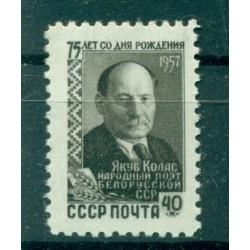 USSR 1957 - Y & T n. 2010 - Yakub Kolas