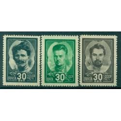 URSS 1944 - Y & T n. 928/30 - Héros de la guerre civile de 1918