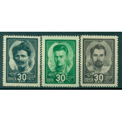 USSR 1944 - Y & T n. 928/30 - Heroes of the 1918 Civil War