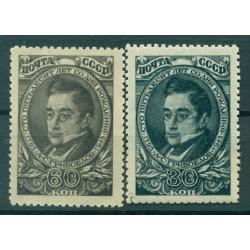 USSR 1945 - Y & T n. 936/37 - Alexander Griboyedov
