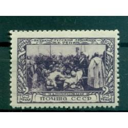 URSS 1944 - Y & T n. 942A - Ilia Répine