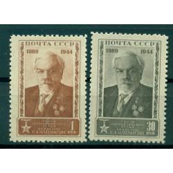 URSS 1944 - Y & T  n. 943/44 - Sergey Chaplygin