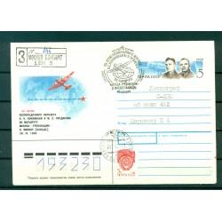 "USSR 1989 - Postal stationery ""Moscow-Miscou flight"""