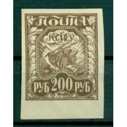 RSFSR 1921 - Y & T n. 145 - Attributes (Michel n. 157 x a)