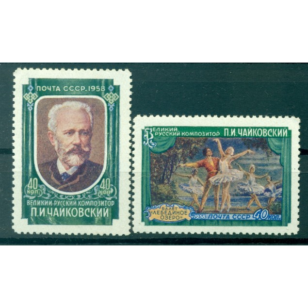 USSR 1958 - Y & T n. 2028/29 - Tchaikovsky International Music Competition