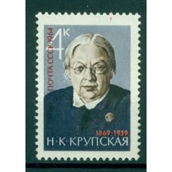 USSR 1964 - Y & T n. 2878 - Portraits