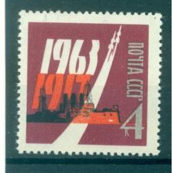 USSR 1963 - Y & T n. 2735 - October Revolution