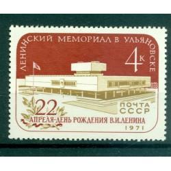 URSS 1971 - Y & T n. 3713 - Lénine