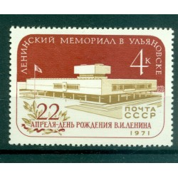 USSR 1971 - Y & T n. 3713 - Lenin
