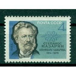URSS 1964 - Y & T n. 2817 - Anniversaires d'hommes de lettres