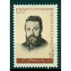 URSS 1963 - Y & T n. 2717 - Ecrivains célèbres