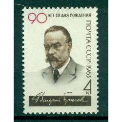 URSS 1963 - Y & T n. 2719 - Ecrivains célèbres