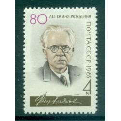 URSS 1963 - Y & T n. 2720 - Ecrivains célèbres