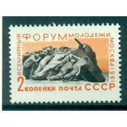 URSS 1961 - Y & T n. 2437 - Forum mondial de la Jeunesse