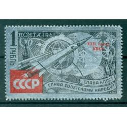 URSS 1961 - Y & T n. 2468 - Ouverture du 22e congrès du Parti (Michel n.2541 I)