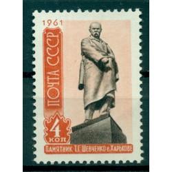 URSS 1961 - Y & T n. 2393 - Taras Chevtchenko