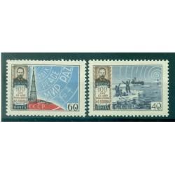 URSS 1959 - Y & T n. 2154/55 - Alexandre Popov