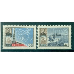 USSR 1959 - Y & T n. 2154/55 -  Alexander Stepanovich Popov