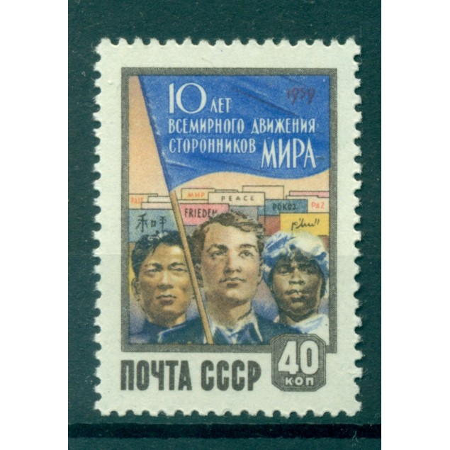 USSR 1959 - Y & T n. 2171 -  International Peace Movement