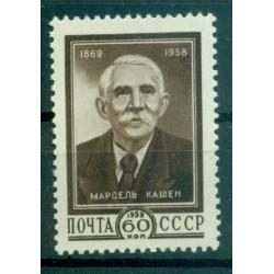 URSS 1959 - Y & T n. 2170 - Marcel Cachin