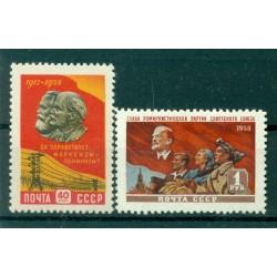 USSR 1958 - Y & T n. 2111/12 -  October Revolution
