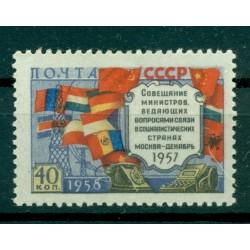 URSS 1958 - Y & T n. 2051 - Conférence des ministres des postes (Michel n. 2084 I)