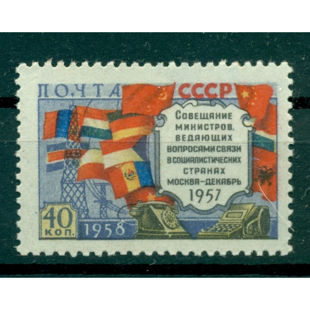 USSR 1958 - Y & T n. 2051 - Conference of Ministers of Posts (Michel n. 2084 I)