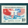 USSR 1989 - Y & T n. 5621 - Crossing the Bering strait