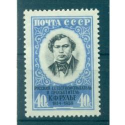 URSS 1958 - Y & T n. 2137 - Charles Roulier