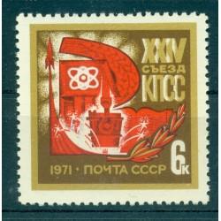 URSS 1971 - Y & T n. 3708 - 24e congrés du Parti