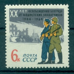 USSR 1964 - Y & T n. 2831 - Belgrade liberation