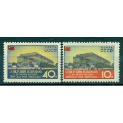 USSR 1958 - Y & T n. 2035/36 -  Exhibition of Brussels