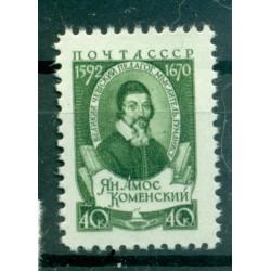 URSS 1958 - Y & T n. 2037 - Comenius